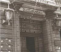 «صوت العرب»تحتفل بالذكرى السنوية الـ٦٨ على إطلاقها