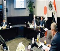 الرئيس التنفيذي لهيئة الاستثمار يستضيف الاجتماع الأول للجنة «المصرية اليابانية»..صور