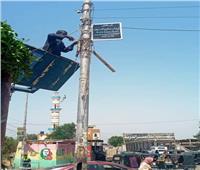 إزالة 144 إعلان مخالف وتوجيه إنذارات للمخالفين في أسوان