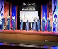فرقة المنيا للفنون الشعبية تتألق بصيف إسكندرية