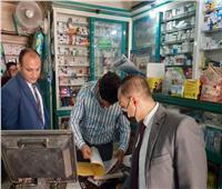 تشميع معامل تحاليل وعيادة والتحفظ على لحوم وأدوية في بني سويف