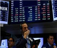 بلومبرج: موجات بيع مكثفة بأسواق الأسهم.. وانخفاض مؤشر الأسواق الناشئة