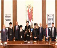البابا تواضروس يجتمع بأعضاء هيئة الأوقاف القبطية وأساقفة الكنيسة