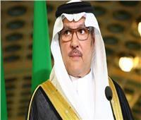 السفير السعودي بالقاهرة ينفي ماتردد عن منع السفر إلى مصر