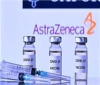«أسترازينيكا» تسعى للحصول على موافقة أمريكية لاستخدام لقاحها ضد كورونا