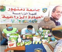 جامعة دمنهور تطلق قافلة شاملة بأبو حمص ضمن مبادرة حياة كريمة