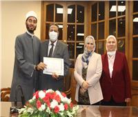 ختام فعاليات دورة المهارات الإعلامية لأئمة الأوقاف بآداب عين شمس