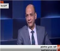 مساعد وزير الداخلية الأسبق: الإرهابية خرجت من رحم المخابرات البريطانية