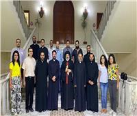 الاجتماع التحضيري الثاني للجنة الأسقفية للشباب