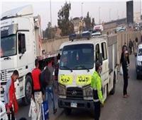تمركز سيارات الإغاثة على الطرق السريعة لمواجهة الحوادث