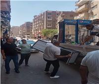حملة لإزالة الإشغالات على الشوارع الرئيسية بالطالبية