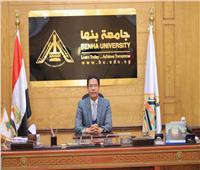 جامعة بنها من أفضل ٣٠ جامعة عربيا وأفريقيا طبقا لتصنيف ويبومتركس