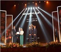 جامعة المنوفية تحصد العديد من الجوائز في مسابقة «إبداع 9»