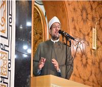 وزير الأوقاف: الإسلام فن صناعة الحياة لا الموت والحج مدرسة أخلاقية عظيمة