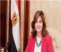 15 أغسطس.. انعقاد مؤتمرللمصريين بالخارج للمشاركة في «حياة كريمة»