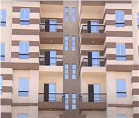 الإسكان: مبادرة التمويل العقاري بفائدة 3% على 30 سنة  فيديو