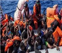 3 مفقودين وإنقاذ 10 في غرق قارب يحمل مهاجرين باليونان