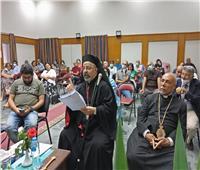 بطريرك الكاثوليك يشارك باجتماع لائحة النظام الأساسي لجمعية الصعيد