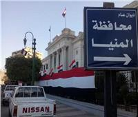 المنيا في أسبوع  محافظ المنيا يتابع نسب تنفيذ مشروعات «حياة كريمة»