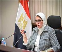 وزيرة الصحة: تطبيق الموبايل الإلكتروني «جواز سفر صحي» يستخدم في المطارات
