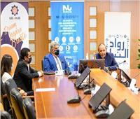 «رواد النيل» توقع شراكة لدعم ريادة الأعمال في مجال «صناعة السيارات»