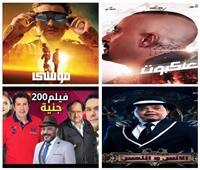 4 أفلام مصرية تدخل على خط النار من أجل إيرادات الصيف