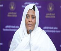 وزيرة الخارجية السودانية: نتمنى أن تعود أثيوبيا لرشدها