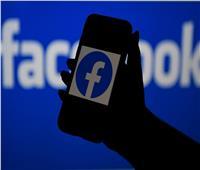 «فيسبوك» يستخدم الذكاء الاصطناعي لمعرفة من تقل أعمارهم عن ١٣ سنة