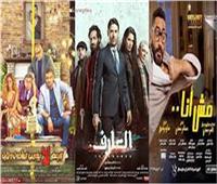 تعرف علي إيرادات أفلام عيد الأضحي أمس الجمعة.. والعارف يواصل جني العيدية