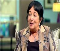 سميرة عبدالعزيز تستأنف بروفات مسرحية «نجوم الضهر» مع محمد صبحي