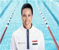 فريدة عثمان: فخورة أني مثلت مصر للمرة الثالثة في الألعاب الأولمبية