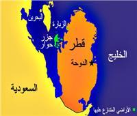 تجدد نزاع حدودي بين قطر والبحرين