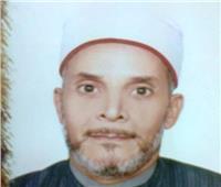 وفاة الشيخ خميس صقر عضو لجنة مراجعة المصحف بالأزهر الشريف