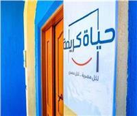 منسق حياة كريمة ببني سويف: سيتم إنشاء 46 محطة صرف صحي خلال عام
