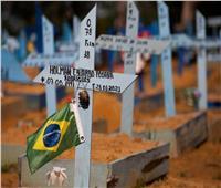 البرازيل تسجل 37582 إصابة جديدة بكورونا و910 حالات وفاة