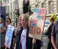 مسيرة احتجاجية للعاملين بقطاع الصحة في لندن للمطالبة بزيادة الأجور