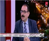 طارق فهمي: الإصلاحات الاقتصادية في مصر جيدة.. ونسير على الطريق الصحيح   فيديو