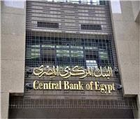 البنك المركزي يعلن الاحتياطي النقدي من العملات الأجنبية بنهاية يوليو خلال أيام