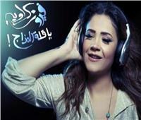 فيروز كراوية تدافع عن حمو بيكا..«الناس بتحس إنه شبههم مش منافق»