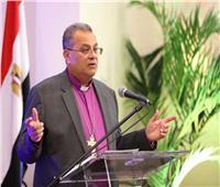 رئيس الإنجيلية: لن يثنينا الإرهاب وأعداء الوطن عن بناء مصرنا الغالية