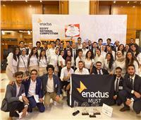 جامعة مصر للعلوم والتكنولوجيا تفوز على 66 جامعة حكومية وخاصة وتقتنص 8 جوائز في مسابقة «إيناكتس»