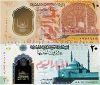 عملة «البوليمر».. تربط بين باني مصر الحديثة ومؤسس الجمهورية الجديدة