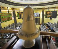 ارتفاع 14 قطاعا بالبورصة المصرية خلال جلسة الأحد
