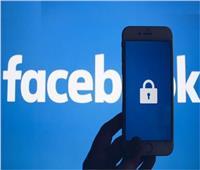 كيف تكتشف دخول شخص ما على حسابك الخاص بـ«الفيس بوك»؟