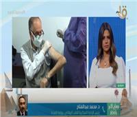 «الصحة»: نجحنا في منع التحورات من دخول مصر.. ونوعنا مصادر اللقاحات|فيديو