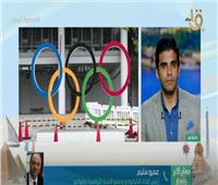 «الأولمبية المصرية»: حققنا إنجازات بطوكيو وضعت مصر في مرتبة عالمية  فيديو