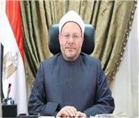 المفتي: مصر لا زالت تبهر العالم بإنجازاتها تحت قيادة الرئيس السيسي