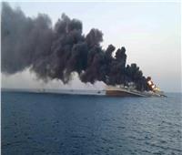 رومانيا تستدعي سفير إيران بسبب حادثة السفينة الإسرائيلية