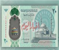 خاص| ليست مصر وحدها.. ألوان الطيف على عملات عربية وأوروبية.. صور