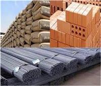 ثبات في أسعار مواد البناء بنهاية تعاملات الاثنين 2 أغسطس